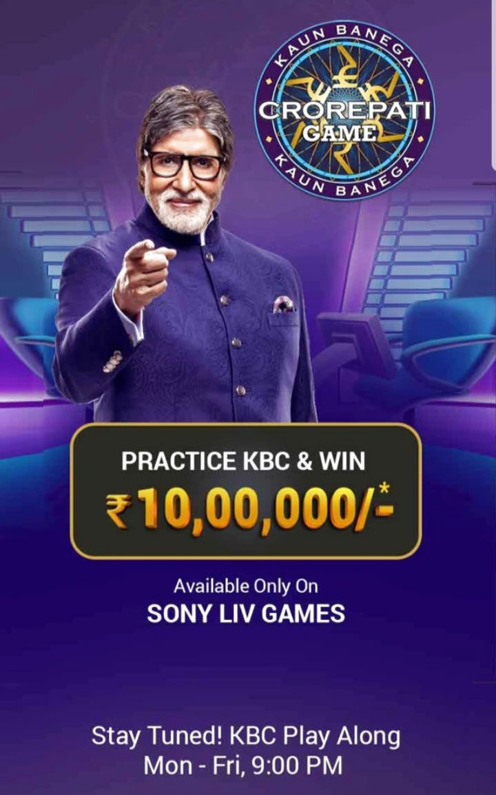 Check KBC Lottery Online 2021